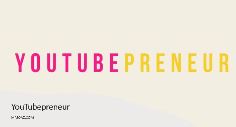 YouTubepreneur